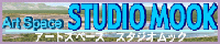 Art Space Studio MOOK